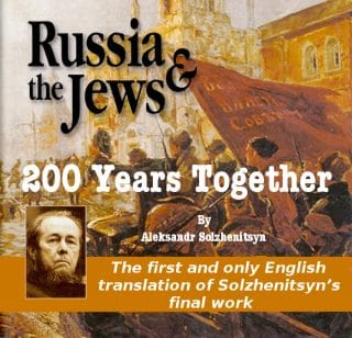 Solzhenitsyn200YearsTogether-320x308
